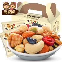 憨豆熊 每日坚果20g*30袋 盒装混合果仁零食