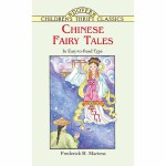 Chinese Fairy Tales(【按需印刷】)