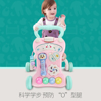 环奇婴儿学步车手推车防侧翻 调速多功能宝宝玩具 益智早教音乐助步车