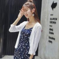 冰丝防晒开衫针织外套短款小披肩女夏白色外搭外披夏季空调衫薄款 白色 七分袖