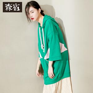 【尾品直降】森宿CP值得被偏袒春秋装新款撞色拼接宽松卫衣裙子连衣裙女
