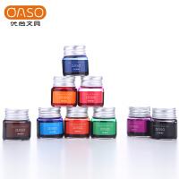毕加索OASO优尚彩色钢笔墨水 9色彩墨可选20ML颜料不堵笔墨水