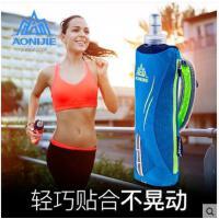便携软水瓶户外软水杯水壶包手握水壶包跑步运动手持软水壶