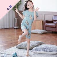韩版夏款外穿家居童内衣男女童休闲哈伦童家居服套装