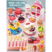 女孩玩具厨房过家家1儿童做饭电饭锅2男孩6宝宝二三四五周3-8岁45