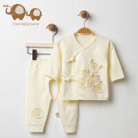 宝贝红 婴儿秋衣新生儿衣服0-3月 纯棉婴儿内衣套装秋冬宝宝和尚服平安新
