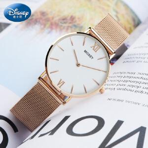 迪士尼手表女表简约韩版时尚潮流石英表学生钢带女士手表W