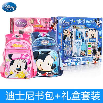 迪士尼小学生文具礼盒礼物米奇米妮款儿童卡通文具套装Z6970