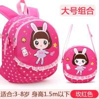 七夕礼物幼儿园书包女儿童书包1-3-5岁宝宝背包幼儿小书包可爱女童双肩包 玫红色大号套装