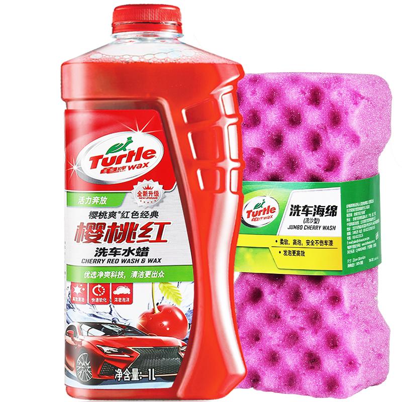 樱桃爽洗车液水蜡强力去污上光专用泡沫汽车用清洗清洁剂