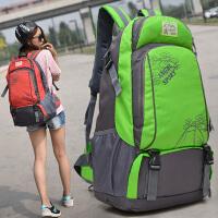 旅行包运动双肩包女户外中学生男士旅游背包登山包