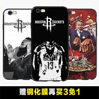 苹果6s手机壳哈登nba篮球保罗iphone6plus软硅胶i6p磨砂男六ipone