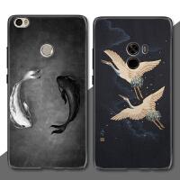中国风黑白鲤鱼小米mix2s手机壳全包防摔max2保护套浮雕飞鹤男款