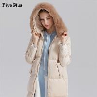 Five Plus女装狐狸毛领厚款羽绒服女中长面包服外套带帽宽松