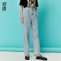 初语夏装新款 时尚复古休闲水洗高腰阔腿牛仔裤