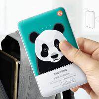 三星移动电源S8+通用便携三星充电宝11300毫安原装正品s7edge熊猫