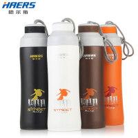 哈尔斯 HDO-450A保温杯不锈钢儿童男女士运动瓶学生杯直饮水杯450ML