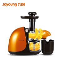 九阳(Joyoung)JYZ-E5V榨汁机原汁机家用全自动多功能榨汁机果汁机