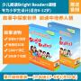 原版进口 Bright Readers套装2级别:培生朗文少儿英文分级读本(二年级)(7-8岁)(套装共10册)