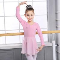 夏季女童跳舞表演服装 六一儿童拉丁舞蹈裙春练功服幼儿芭蕾裙女孩 粉 红色