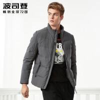 波司登(BOSIDENG)2017新品短款立领时尚男装保暖男款商务羽绒服B70141101