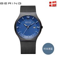 Bering白令青年北欧商务时尚潮流光动能夜光防水光能太阳能手表男