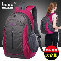 旅游背包双肩旅行包男休闲户外运动防水轻便登山包女大容量双肩包