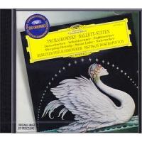 【中图音像】柴可夫斯基 天鹅湖/睡美人/胡桃夹子组曲 古典音乐CD 4497262 环球