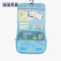 当当优品 大容量防水洗漱包 可悬挂带隔层便携化妆包 旅行出差收纳袋 蓝色