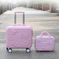 儿童卡通可爱16寸登机箱20寸方形行李箱横款拉杆箱万向轮男女 【+14寸】子母一套