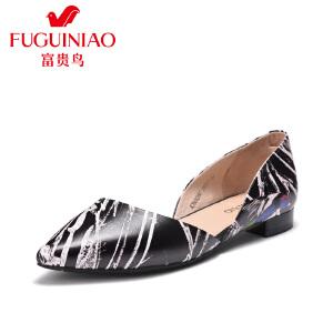 富贵鸟2017春季新款女鞋 单鞋女平跟 浅口休闲平底鞋女皮鞋
