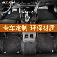 亿高EKOA全包围汽车专用定制320li奔驰c200l奥迪q5a4a6l宝马5系3系脚垫