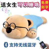 毛绒玩具可爱女生生日礼物音乐趴趴熊公仔抱枕泰迪熊玩偶娃娃枕头