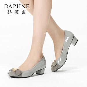 【达芙妮集团】 粗跟通勤鞋百搭圆头拼接蝴蝶结单鞋