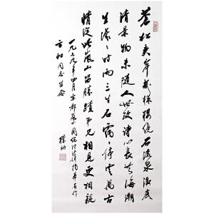 U182赵朴初《书法》