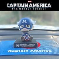 美国队长摇头公仔汽车摆件可爱玩偶创意卡通车载手机座支架