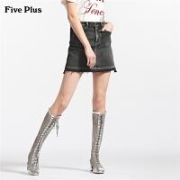 Five Plus女装牛仔半身裙高腰短裙子a字裙毛边洗水潮棉质纯色