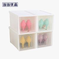 【618年中庆,每满100减50】当当优品 高跟鞋收纳盒 滑盖抽屉式塑料防潮加厚透明鞋盒 4个装 白色