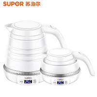 苏泊尔(SUPOR)电水壶 SW-06J006 食品级硅胶 实时温显 0.6L 6段保温 折叠水壶 便携式旅行水壶
