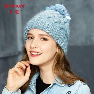 卡蒙亮片毛球毛线帽女青年手工编织纯色针织帽羊驼毛简约套头帽子 9160