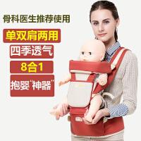 多功能夏四季透气婴儿背带小孩宝宝坐抱腰凳前抱式抱带儿童款背巾