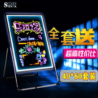 电子荧光板40 60 广告板发光板写字板 led荧光板 手写板 支架黑板