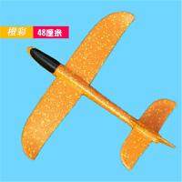 【支持礼品卡】儿童泡沫飞机玩具手抛耐摔回旋滑翔机超轻飞行器户外亲子玩具模型j3r