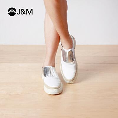 【低价秒杀】jm快乐玛丽 秋季平跟纯色一脚蹬平底套脚厚底松糕鞋休闲鞋男鞋子 羊纹PU 纹理美观 拼接设计 时尚个性