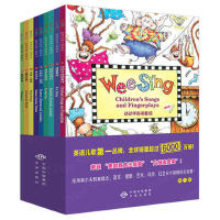正版欧美经典儿歌大全点读版 WEE SING全集9册童谣wee sing第一辑温馨童谣cd套装原版幼儿童书籍中英双语早