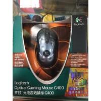 Logitech/罗技 G400有线游戏竞技鼠标 MX518升级版 全新盒装行货