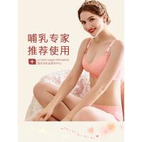哺乳文胸聚拢防下垂喂奶有型纯棉专用母乳舒适怀孕期胸罩孕妇内衣