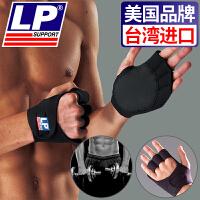 LP750健身手套举重哑铃单杠器械运动手套男女半指护手套2只装