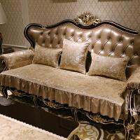 欧式沙发垫美式沙发坐垫子四季布艺通用定做客厅套罩巾
