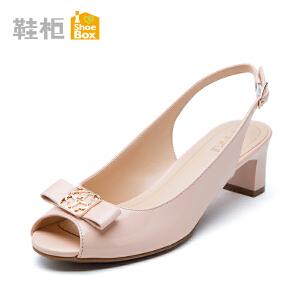 达芙妮旗下shoebox鞋柜时尚女鞋新款 优雅性感鱼嘴粗跟凉鞋女高跟1115303218